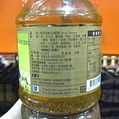 78700 Mccormick 味好美  義式油醋醬  970克 189 03.jpg
