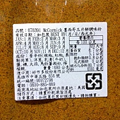 676391 Mccormick 味好美  Taco Seasoning 墨西哥玉米餅調味粉 680公克 149 03.jpg