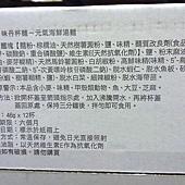 100417 Vedan 味丹元氣海鮮湯麵 46公克x12杯 215 05.jpg