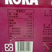 93550 Koka 泰式酸辣味快熟麵 85公克x18包 229 05.jpg