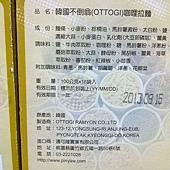 83875 Ottogi 不倒翁咖哩拉麵 100公克x16包 319 04.jpg
