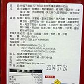 89750 Ottogi 不倒翁北京香辣海鮮拉麵 120公克x16包 315 07.jpg