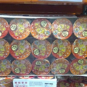 97629 Ottogi 不倒翁辣炒年糕風味拌麵 65公克x15杯 339 02.jpg