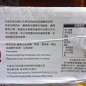 97629 Ottogi 不倒翁辣炒年糕風味拌麵 65公克x15杯 339 04.jpg