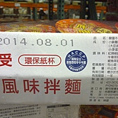 97629 Ottogi 不倒翁辣炒年糕風味拌麵 65公克x15杯 339 06.jpg