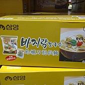 98631 Samyang 蛤蠣刀削拉麵 130公克x12包入 399 02.jpg
