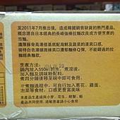 98632 Samyang 長崎風味強棒拉麵 豚骨海鮮風味 115公克x12包入 329 04.jpg