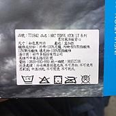 771842 Arcteryx Atom LT Vest 系列 男防風保暖背心 化纖保暖材質 S-XL. 3699 08.jpg
