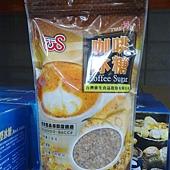 24827 TWS 咖啡冰糖 1公斤 179 02.jpg