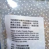 24827 TWS 咖啡冰糖 1公斤 179 05.jpg