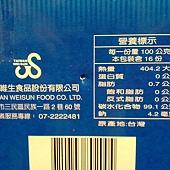 43049 TWS 棒型冰糖 每組8公克x200入 179 05.jpg