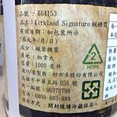 664153 Kirkland Signature 100%楓糖漿 1公升 加拿大製 529 03.jpg