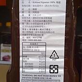 597032 Kirkland Signature 100%純蜂蜜 5磅 阿根廷進口 559 03.jpg
