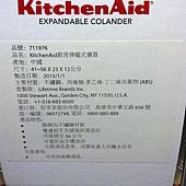 711976 KitchenAid 廚房伸縮式濾器 41~56x33 公分 599 04.jpg