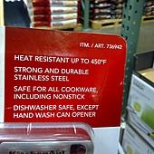 736942 KitchenAid 烹飪用具7件組 適用不沾鍋具 可以用於洗碗機(開罐器除外) 耐熱232度C  紅黑 1359 09.jpg