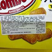 100739 Combo 冠寶捲心餅墨西哥起司口味 每盒18包共867公克 369 03.jpg