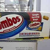 876836 Combo 冠寶捲心餅 原味起司 每盒18包共867公克 329 03.jpg
