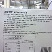 876836 Combo 冠寶捲心餅 原味起司 每盒18包共867公克 329 04.jpg