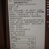 51161 Truffette 法國松露造型巧克力 1公斤x2 法國製造 399 03.jpg