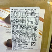 99461 CEMOI 法國綜合巧克力盒 10種風味及造型 500公克 法國製 319 04.jpg