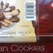 181679 Kirkland Signature 綜合巧克力餅乾 1.4公斤 德國製 499 03.jpg