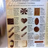 181679 Kirkland Signature 綜合巧克力餅乾 1.4公斤 德國製 499 05.jpg
