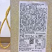 575311 Gudrun 綜合比利時巧克力禮盒 9種風味與造型 522公克  比利時製造 469 03.jpg
