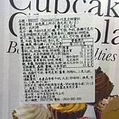 666257 Chocodelice Cupcake 巧克力甜蜜杯 6種口味24顆裝450公克 比利時製造 399 04.jpg