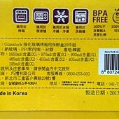 100163 Glasslock 玻璃保鮮合組 含蓋共20件 韓國製 999 03.jpg
