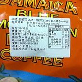 468577 Magnum  藍山調和豆 咖啡豆 2磅907公克 美國產 449  03