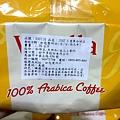 330716 Joses Vanilla Nut Coffee 香草咖啡豆 阿拉比卡咖啡豆 1.36公斤 525 03