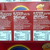 100507 Ritz 麗滋加夾心餅乾分享包 3種口味 10入共878公克 198 04.jpg