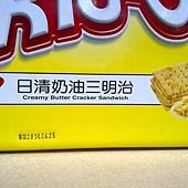 56970 Nissin 日清 Kid-O 奶油三明治家庭號 68包共1.27公斤 295 03.jpg