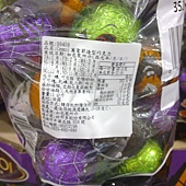 99459 Cemoi 萬聖節造型巧克力 1公斤 產地法國 399 03.jpg
