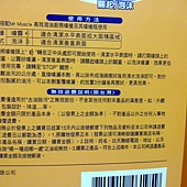 101566 Mr. Muscle 威猛先生 高效溶油廚房清潔劑 500公克噴槍& 4公升補充液 日本進口 335 04.jpg