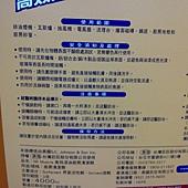 101566 Mr. Muscle 威猛先生 高效溶油廚房清潔劑 500公克噴槍& 4公升補充液 日本進口 335 06.jpg