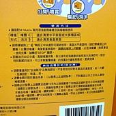 101566 Mr. Muscle 威猛先生 高效溶油廚房清潔劑 500公克噴槍& 4公升補充液 日本進口 335 07.jpg