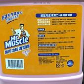 101570 Mr. Muscle 威猛先生 淡雅百合萬用地板清潔劑 8公升 適用於磁磚、大理石、塑膠、磨石子地板 419 03.jpg