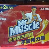 101571 Mr. Muscle 威猛先生 超強效去霉劑 400公克噴槍& 2補充液 日本進口 適用於門窗牆壁磁磚隙縫 229 02.jpg