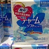 89812 Unicharm Sofy 蘇菲導管式衛生棉條一般型(藍) 34入 日本進口 399 02.jpg