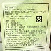 408595 Kirkland Signature 卸妝潔面濕巾 30片x4包 & 15片x2包 共150抽 美國製 389 05