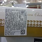 43652 Kirkland Signature 比利時巧克力杯 六種全新組合 共24杯 800公克 549 04.jpg
