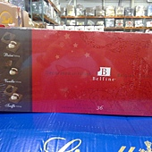 99489 Belfine XMAS Chocolate 耶誕造型巧克力片 每盒三種風味及造型 36片共288公克 比利時製 299 02.jpg