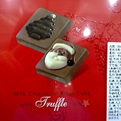 99489 Belfine XMAS Chocolate 耶誕造型巧克力片 每盒三種風味及造型 36片共288公克 比利時製 299 05.jpg