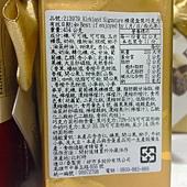 213979 Kirkland Signature 精選盒裝巧克力 454公克 金紅綠三種包裝 比利時製造 399 04.jpg