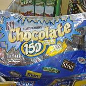 999984 All Chocolate Bag 綜合巧克力袋 2.55公斤 569 02.jpg