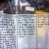 999984 All Chocolate Bag 綜合巧克力袋 2.55公斤 569 05.jpg