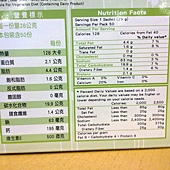 101776 Quaker 桂格健康穀王 無添加糖黃金蕎麥多穀飲 28克x50包 415 04.jpg
