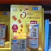 101004 Rohto 樂敦製藥 肌研 極潤完美多效凝露 100功克 & 80公克補充包 日本製造 899 02.jpg