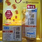 101004 Rohto 樂敦製藥 肌研 極潤完美多效凝露 100功克 & 80公克補充包 日本製造 899 03.jpg